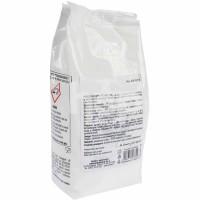 Potassium Metabisulphite - 1kg